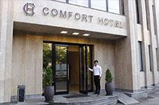 هتل کامفورت ایروان