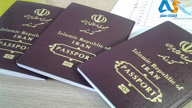 آخرین اخبار  ویزای اربعین-الفبای سفر