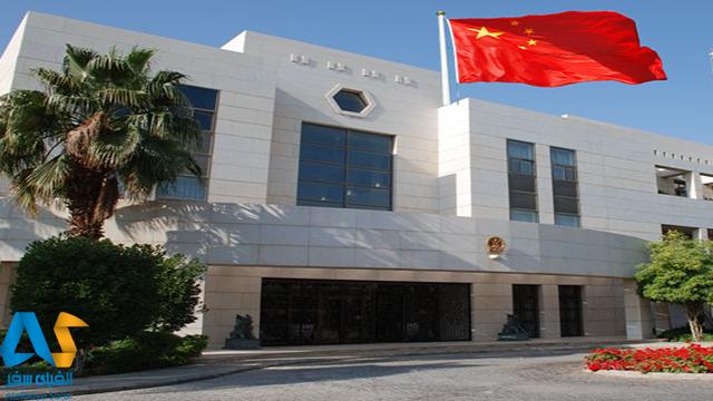 سفارت چین در تهران،الفبای سفر