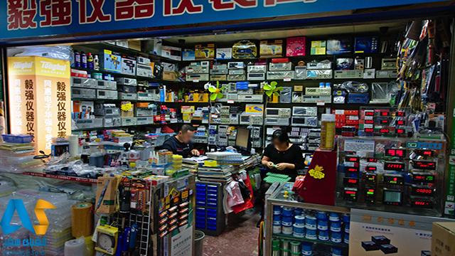 فروشگاه در چین،الفبای سفر