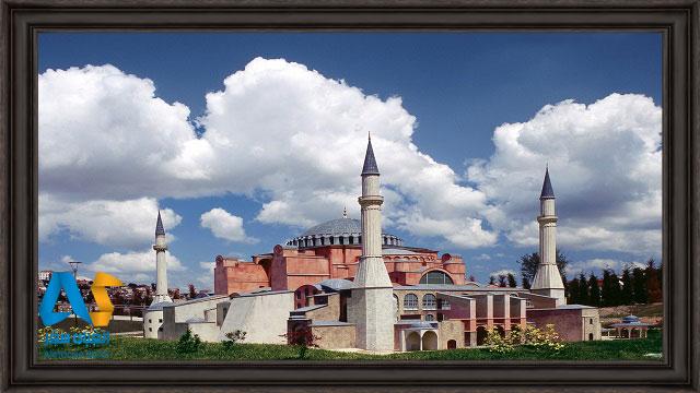 مسجد ایاصوفیه استانبول در پارک مینیاتوری مینیاتورک استانبول