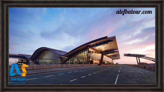 سفر بین المللی در فرودگاه حمد دوحه یکی از لوکس ترین فرودگاه های دنیا