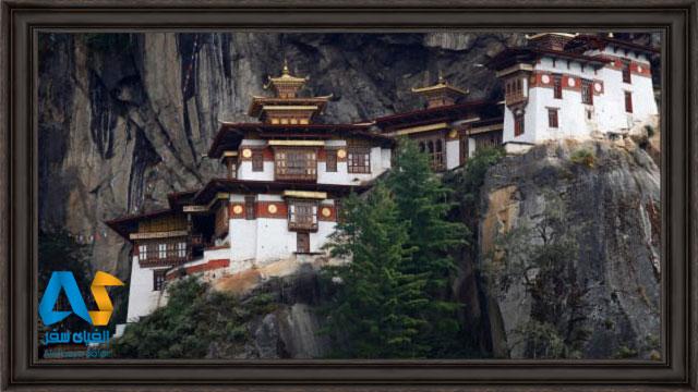 بهترين مكان هاي ديدني آسيا، بوتان در شرق هيماليا