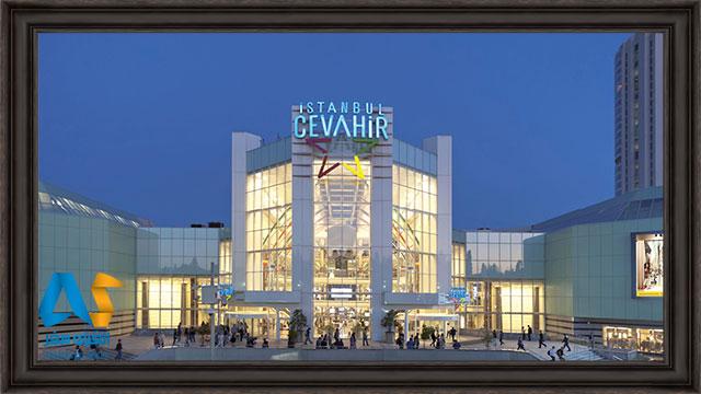 مركز خريد جواهير استانبول