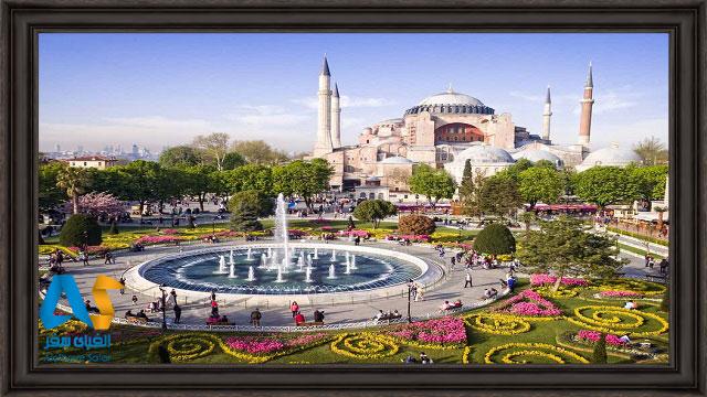 مسجد اياصوفيه استانبول و باغ مجاور آن