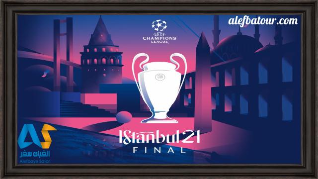 پوستر فینال لیگ قهرمانان 2021