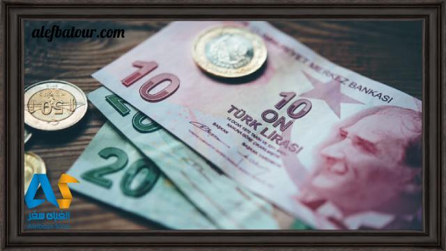 لیر، واحد پول کشور ترکیه