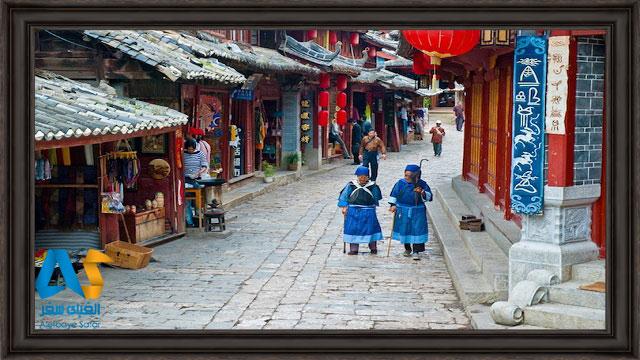 یکی از معابر شهر قدیمی لیجیانگ در چین